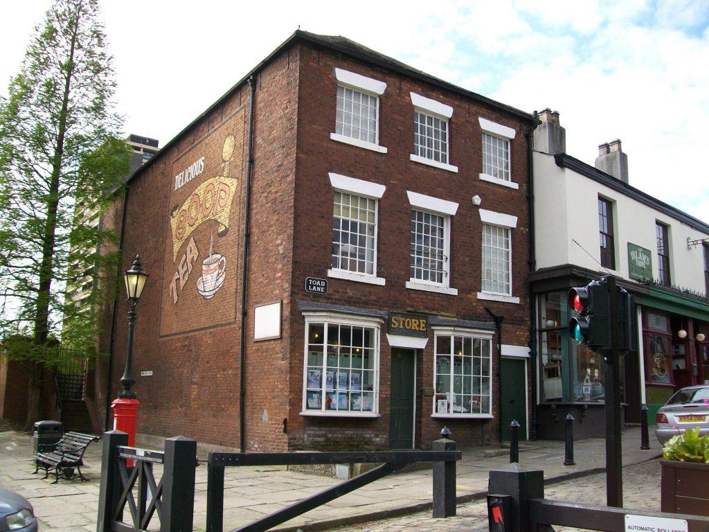 Toad Lane, Rochdale